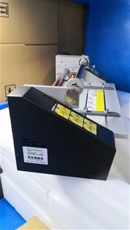 Máy cán màng 2 mặt khổ A3 I9350T có thể điều chỉnh tốc độ